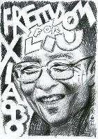 FREEDOM FOR LIU XIAOBO - Claude-Max Lochu - Artiste Peintre - Paris Painter